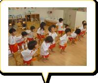 class-infant-3-1