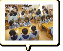 class-infant-3-5