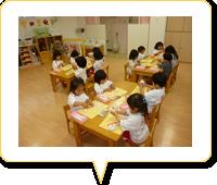 class-infant-3-6