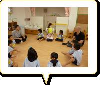 class-infant-5-10