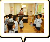 class-infant-5-11