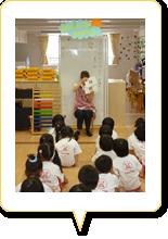 class-infant-5-2
