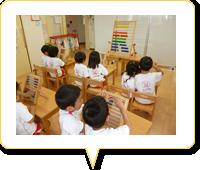 class-infant-5-3